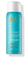MOROCCANOIL Root Boost, 75ml