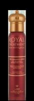 CHI FAROUK ROYAL Treatment Dry Shampoo Spray, 207ml